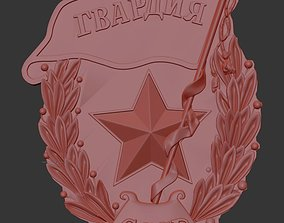 3D printable model USSR The Guard badge