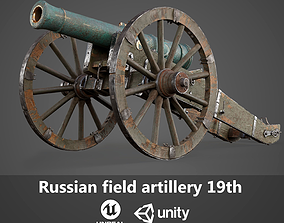 Russian field artillery 19th 3D asset