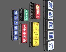 3D asset Signboards