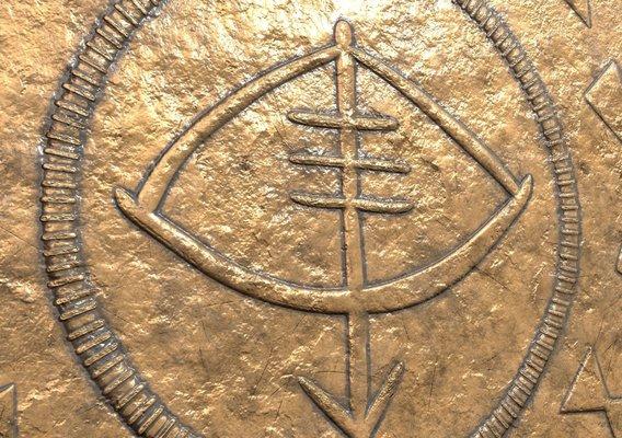 Viking Coin Design