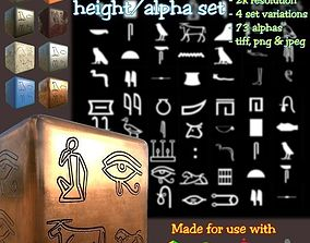 Egyptian Hieroglyphs set Height map Alpha Brushes 3D 1
