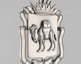 3D printable model The emblem of Chelyabinsk