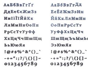 Russian and Ukrainian Letters - Steel Dark 3D model