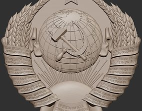 3D print model State Emblem of the USSR