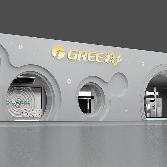 Modern exhibition hall (GREE)