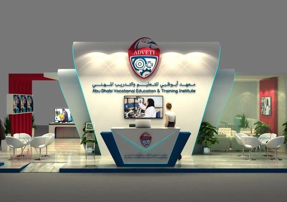 Exhibition Stand 10 x 10m Concept Design 3D model