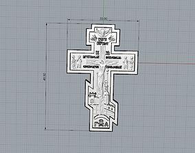 Cross N1 3D printable model