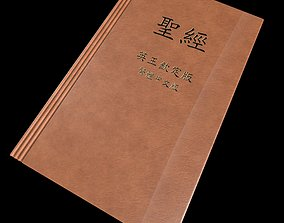 Holy bible Traditional Chinese version 3D asset