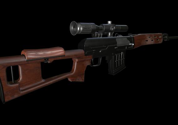 SVD rifle
