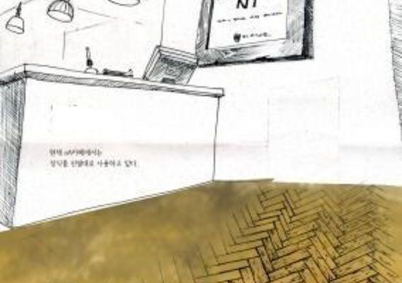 illust drawing 2
